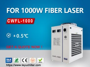 Industrial recirculating chiller for fiber laser