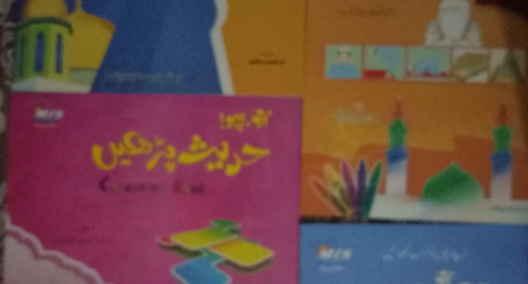 Islamic stories books for kids